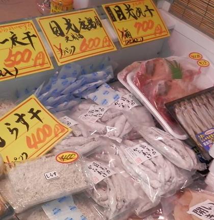 いわき市の魚 メヒカリ通販 めひかりレシピ おのざき通販 めひかり下処理