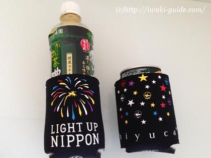 LIGHT UP NIPPON オリジナル保冷カバー