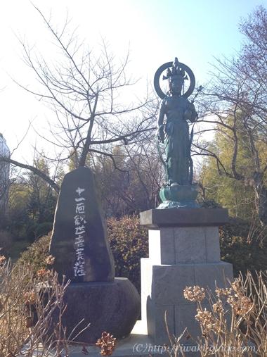 十一面観世音菩薩像 いわき観光 いわき桜の名所 観音山公園