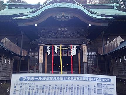 日本三古湯 温泉神社