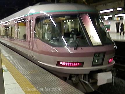 上野いわきお座敷列車