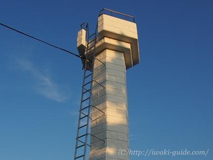 いわき三崎公園 番所灯台