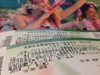 フラガール東京公演チケット発売開始/スパリゾートハワイアンズ