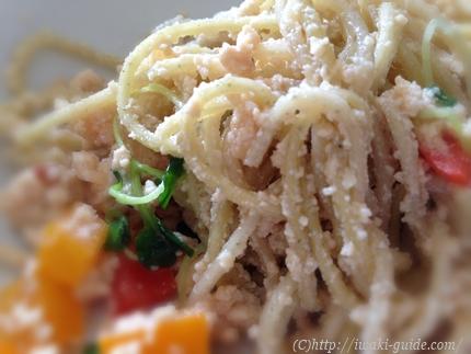 とうふ屋大楽 豆腐の味噌漬け食べ方レシピ