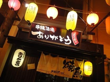 福島県いわき市復興飲食店街 夜明け市場 ビアガーデン 営業日