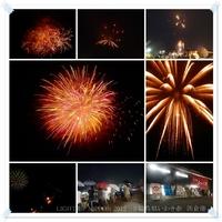 いわき花火大会×LIGHT UP NIPPON 2013