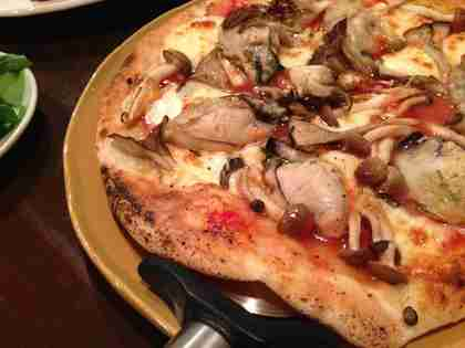 くいものやTaWaRa(たわら) ピザ