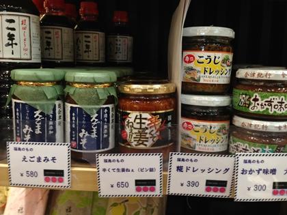 上野駅 福島のもの いわき土産 ままどおるが東京で買える