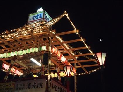 いわき回転櫓 内郷盆踊り 夏祭り