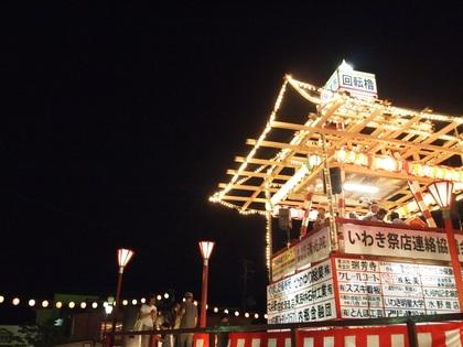 いわき夏祭り 内郷 盆踊り 回転櫓