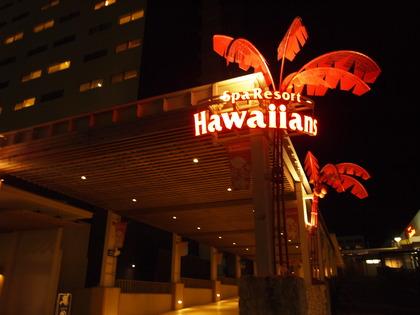 スパリゾート・ハワイアンズ 日帰りの楽しみ方