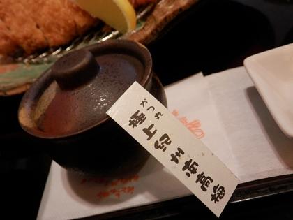 いわきの美味しいとんかつ かつ丸 とろロースかつ定食 ランチもあり かつ丸メニュー