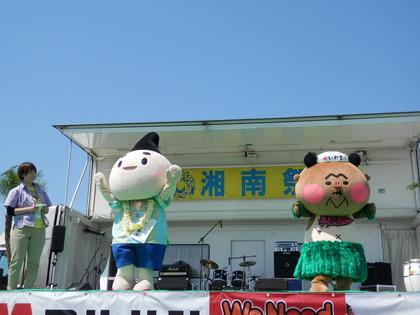 茅ヶ崎湘南祭に、いわきゆるキャラフラおじさんとえぼし麻呂