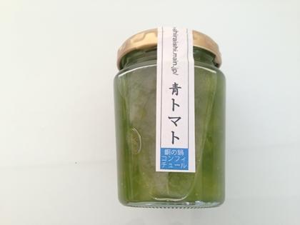 ファーム白石 青トマトジャム 青トマトコンフィチュール