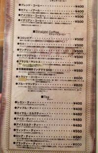 喫茶店BREAK(ブレイク) ミックスグリルサンドイッチ