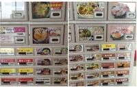 道の駅よつくら港 フードコート 海鮮丼メニュー