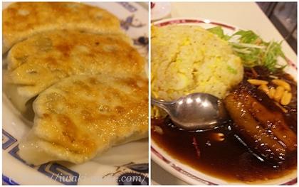 鳳翔 いわき中華料理