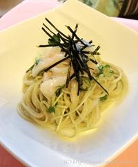 スカイストア オリーブ麺 with イカ&たらこ