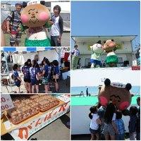茅ヶ崎湘南祭へのいわきの参加、無事終了いたしました。