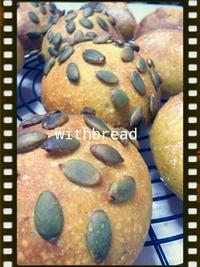 まとめパン。