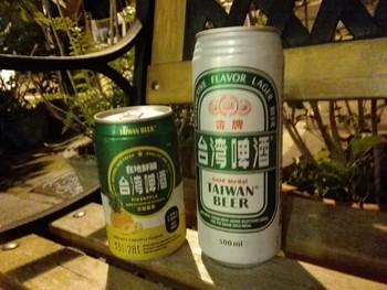 o(^o^)o台湾