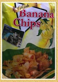 [バナナチップス]。