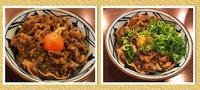 [丸亀製麺]。