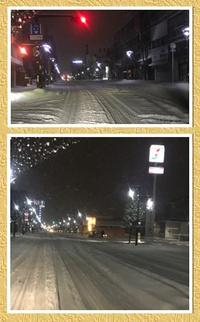 [雪やゴンゴン]。