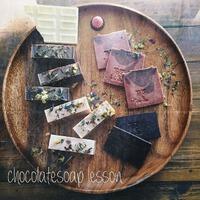 CHOCOLATE SOAP LESSON◆バレンタイン企画