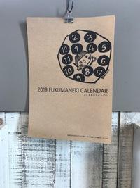 totomocoさんのカレンダーが届きました♪