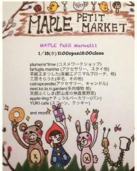 明日はmaple petit market参加します♪