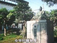 名将、小早川隆景