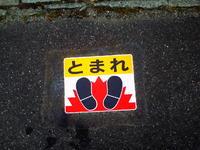 はっぴぃ~ にゅ~いや~!