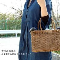 宮本工芸籠バッグ