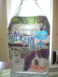 須賀川の水。