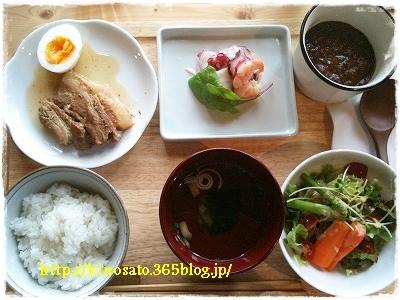 素敵カフェにオデカケ@日日是好日