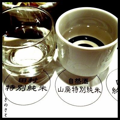 日本酒に酔う。