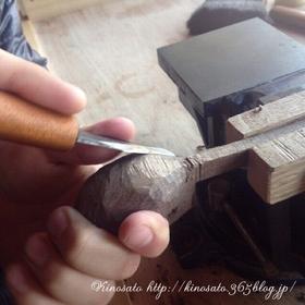 木の匙を作る。