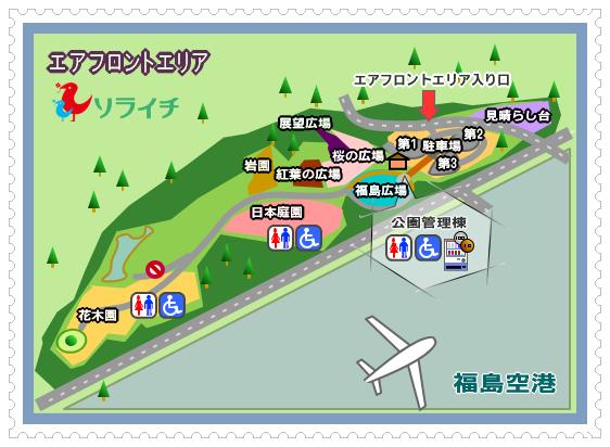 福島空港公園Handmademarketソライチ