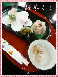人生初☆お茶屋遊び?