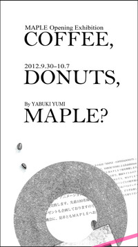 9/30 MAPLE Opening Exhibition
