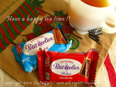 Have a happy tea time!!