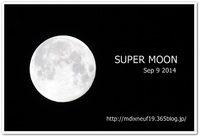 Super Moon ~Sep 9 2014