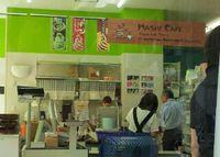 HASHI CAFE・・・^^