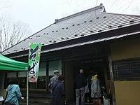 「民家園つるし雛&荒井寒ざらしそば祭り」へ^^