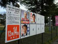 期日前投票へ・・