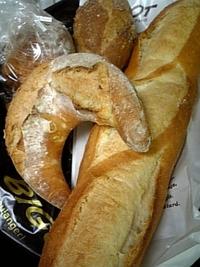 ビゴのパン♥