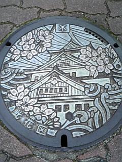 大阪城マンホール♪