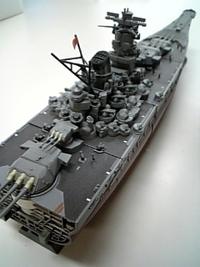 戦艦大和(+o+)