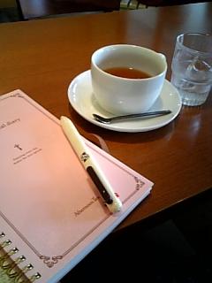 まったり~カフェ♥